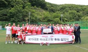 현대성우쏠라이트, 라크로스 국가대표팀 공식 후원 협약