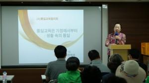 통일교육협의회 여성분과는 통일기행을 개최했다