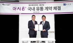 왼쪽부터 이준수 알보젠코리아 대표와 김영주 종근당 대표가 국내 유통 계약 체결식을 갖고 기념촬영을 하고 있다