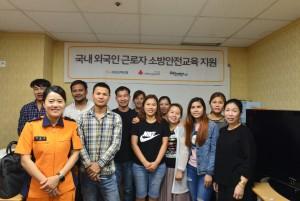 함께하는 사랑밭과 KB손해보험은 외국인 근로자에게 소방안전교육 실시했다