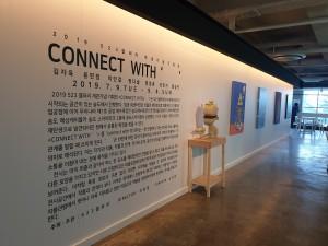 송도해상케이블카가 스카이하버 2층에 523갤러리 송도스카이점을 개관하고 개관 특별전을 선보였다