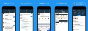 비피유홀딩스 아이메이 앱 실행 화면