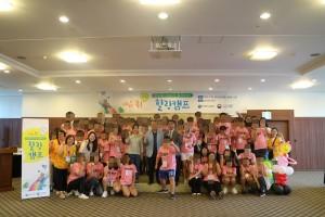 국립나주병원이 학교폭력 피해학생 및 학부모를 위한 마음 톡! Talk! 힐링캠프를 개최하고 기념촬영을 하고 있다