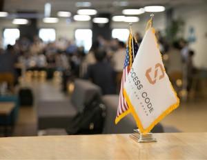 석세스코드가 미국 교통안전국 핑거프린팅 에이전시에 공식 선정됐다