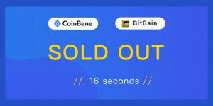 BitGain 판매 완료