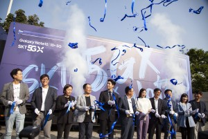 SK텔레콤이 5GX 대표작 갤럭시노트10 개통을 시작한다