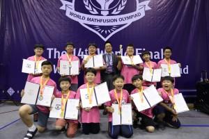 CMS에듀가 2019 WMO World Final를 태국 방콕서 성황리에 개최했다