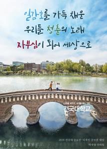 새천년관 꿈 판