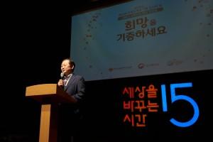 한국조혈모세포은행협회 신희영 부회장