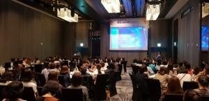 2019 통합사례관리 컨퍼런스
