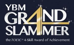 YBM GR4ND SLAMMER의 4는 영어 듣기·읽기·말하기·쓰기를 의미한다