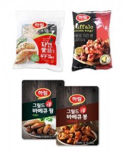하림이 에어프라이어 전용 닭고기 제품을 추천한다