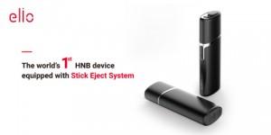 심천위얜산업유한회사가 세계 최초로 자동스틱 제거 기능이 탑재된 궐련형 전자담배를 출시했다
