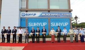 Sh수협은행은 미얀마의 수도 네피도에 소액대출 법인인 수협 마이크로 파이낸스 미얀마를 설립하고 기념행사를 가졌다