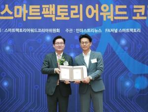 (왼쪽에서 두 번째)2019 스마트팩토리 어워드 코리아 AI 부문 기술혁신 대상을 수상하고 기념촬영을 하고 있다