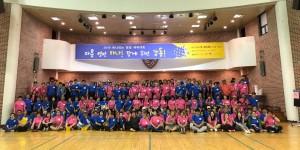 2019 경기동부 연합체육대회 마음열면 하나! 함께뛰면 감동! 단체사진