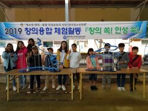 한국청소년경상남도연맹 창의융합체험활동 중 창작롤러코스터 발표 후 시상식에서 기념사진 촬영이 이뤄지고 있다