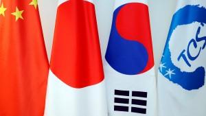 한중일3국협력사무국은 3국간 협력을 증진하기 설립된 국제기구이다