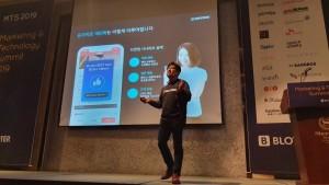 서울 쉐라톤 디큐브시티 호텔에서 개최된 마케팅 앤 테크놀로지 서밋 2019에서 발표를 진행하고 있는 이봉교 이사