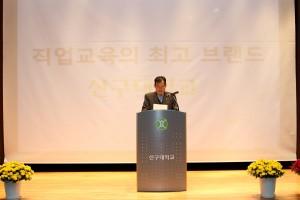 신구대학교 비전 2030 선포식
