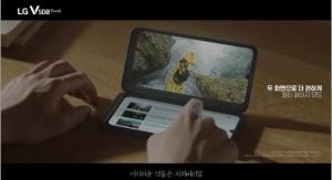LG전자가 LG V50S ThinQ의 TV 광고를 시작했다
