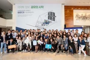한국화이자업존 의학부 담당자와 의료진의 1:1 화상 메디컬 커뮤니케이션 채널 M2MLINK 출시 기념 사내 행사에 참여한 한국화이자업존 임직원들이 단체 기념사진을 촬영하고 있다