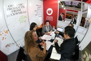 2018 EU게이트웨이 유기농식음료 전시 상담회