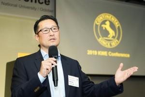 이혁재 콘티넨탈 코리아 대표가 콘티넨탈 코리아 2019 KWE 컨퍼런스에서 축사를 하고 있다