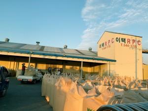 이택라이스센터 2019년 쌀 수매