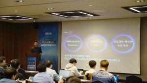 에이수스가 2020 커머셜 & 비즈니스의 신제품 및 전략을 발표했다