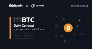 온트레이드의 비트코인 미니 계약 mBTC