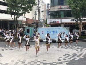 서대문청소년센터 독립·역사 공연