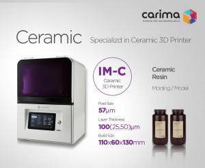 캐리마의 데스크톱형 세라믹 3D프린터, IM-C