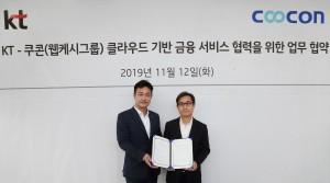 왼쪽부터 김주성 KT 클라우드사업담당 상무, 김종현 쿠콘 대표