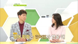 JTBC 정보프로그램 알짜왕에 소개된 원어민 화상영어 캠블리가 성인과 어린이를 위한 할인 이벤트를 진행한다