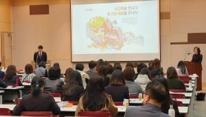 CMS 광주상무영재교육센터 12월 개원설명회가 성황리에 종료했다