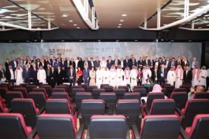리야드: 지속 가능한 도시 심포지엄
