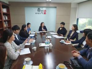 배드파더스 명예훼손 사건 관련 9명의 변호인단 미팅