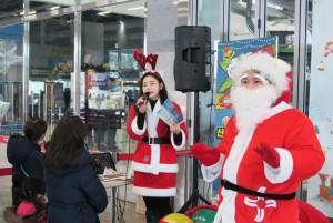 2017년 송도해상케이블카 크리스마스 이벤트