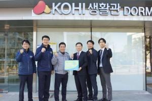 한국보건복지인력개발원 범죄예방최우수시설 인증 획득
