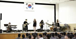 밴드 'The Play' 신나는예술여행 공연