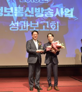 제이엘케이인스펙션 김동민 대표(오른쪽)이 정보통신분야 ICT 기금 우수사례로 선정돼 과기정통부 장관 표창을 수상하고 있다
