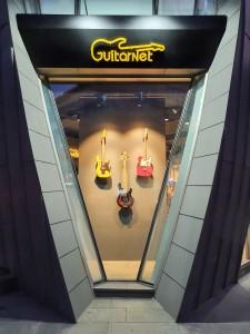 기타네트 1층 쇼룸