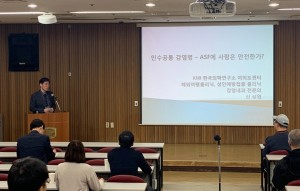 KMI한국의학연구소 신상엽 학술위원장이 대한여행의학회 동계 학술대회에서 강의를 진행하고 있다