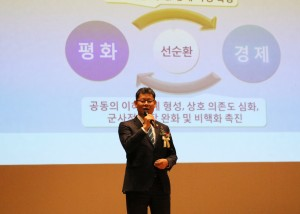 충남연구원이 김연철 통일부장관 초청 특강 개최로 지역별 남북협력사업 방안을 모색한다