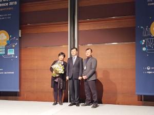 왼쪽부터 마보임 대표와 과기부 홍사찬 과장, 스마일서브 김기중 본부장이 2019 그랜드 클라우드 컨퍼런스에서 수상 후 기념사진을 찍고 있다