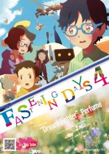 YKK가 단편 애니메이션 패스닝 데이즈4를 공식 웹사이트와 유튜브를 통해 12월 5일 공개했다
