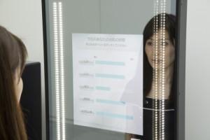 스노우 뷰티 미러가 5개 부문의 피부 분석 결과를 보여주고 있다