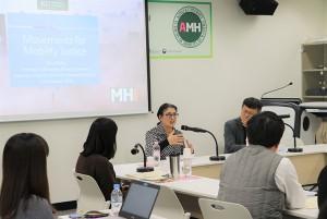 건국대 HK+ 사업단이 모빌리티 정의의 저자 미미 셸러 초청강연회를 진행하고 있다