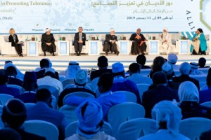 관용과 종교 자유에 대한 글로벌 지원 구축을 위한 새 헌장이 제정되었다